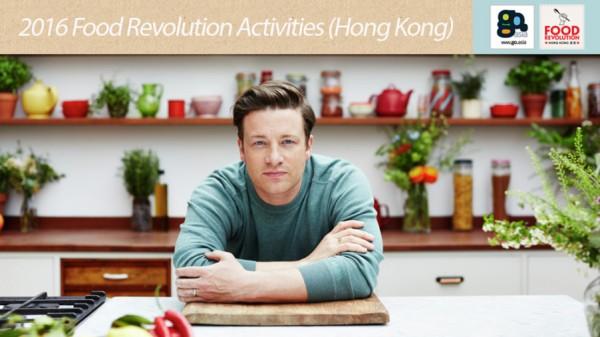 2016 Food Revolution