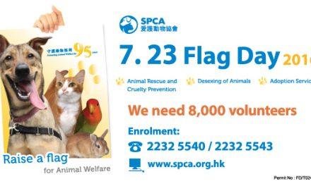 Hong Kong – Volunteers Needed ! SPCA Flag Day 2016 I Jul 23