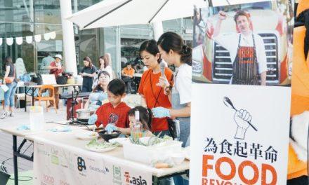 Food Revolution Asia 2016 Event Report