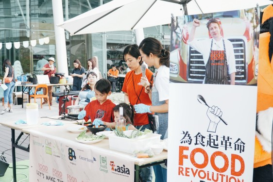 Food Revolution Asia 2016 Event Report