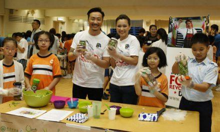 香港 – 響應「為食起革命日」5周年 鄭中基伉儷與150學童「一人一煮全球自煮」I 5月20日