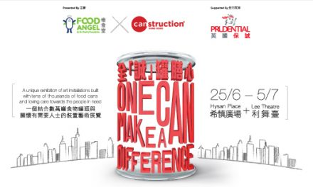 Hong Kong – Canstruction® HK 2016 I Jun 25 – Jul 5
