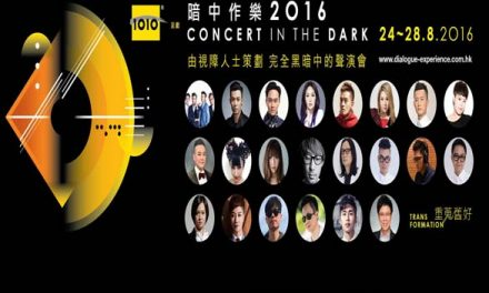 HK – Concert in the Dark 2016 I Aug 24-28
