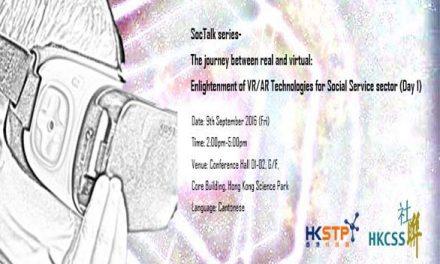 Hong Kong – Social Talk 6 I Sept 9