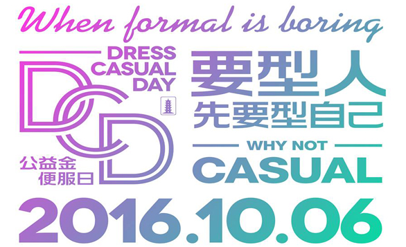 HK – Dress Casual Day I Oct 6