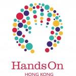 HandsOn Hong Kong