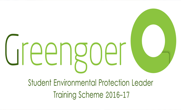 HK – Greengoer: Student Environmental Protection Leader Training Scheme 2016/17