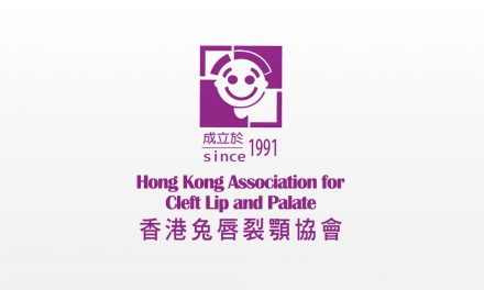 The Hong Kong Association for Cleft Lip and Palate