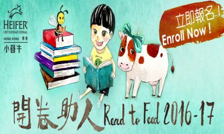HK – Heifer Read to Feed 2015-16 – Reading Can Change The World!