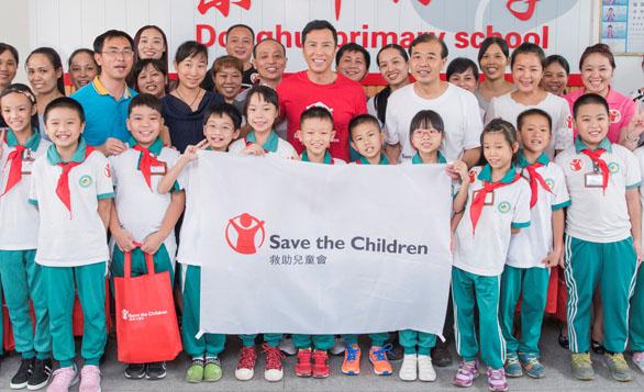 香港救助兒童會邀得甄子丹出任大使 探訪廣州流動兒童 呼籲關注兒童需要