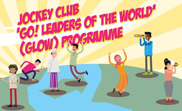HK – Jockey Club 'Go! Leaders Of the World' (GLOW) Programme I 2017