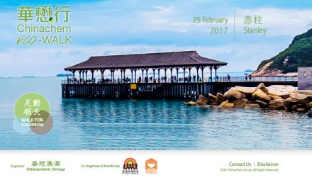 HK – Chinachem ECO-WALK 2017I Feb 25