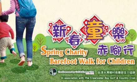 HK – Spring Charity Barefoot Walk for Children I Feb 4