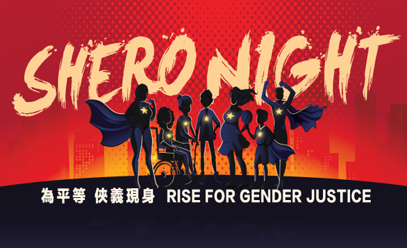 HK – Shero Night Charity Dinner I Mar 18