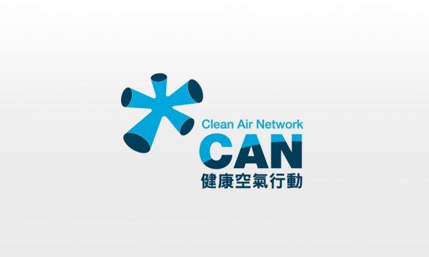 Clean Air Network