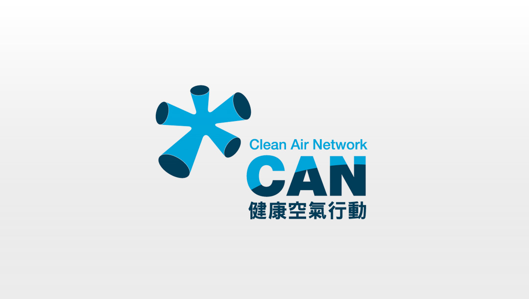 Clean Air Network