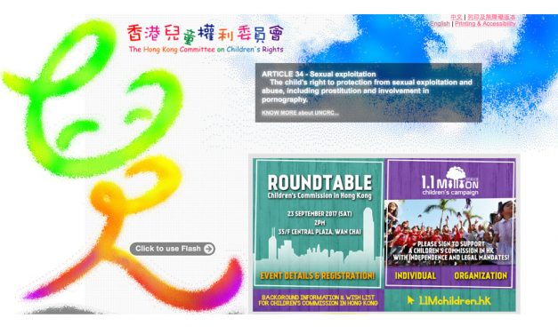 Hong Kong Committee on Children's Rights
