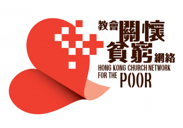The Hong Kong Church Network For The Poor (HKCNP)