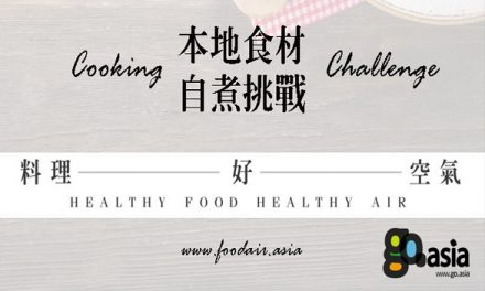 Asia – Healthy Food. Healthy Air. Cooking Challenge 2017