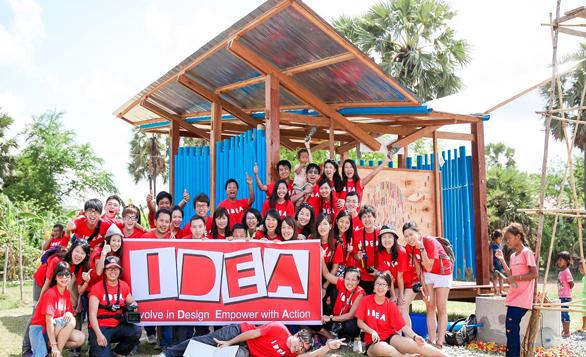 Cambodia – IDEA Cambodia Volunteering Service Trip 2017