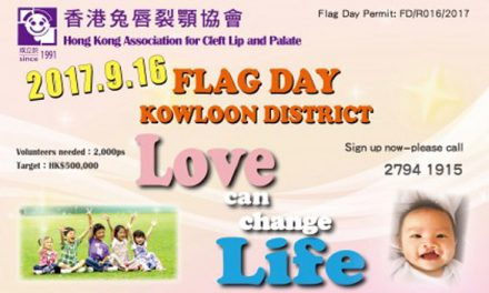 HK – HKACLP Volunteers Wanted for Flag Day I Sept 16