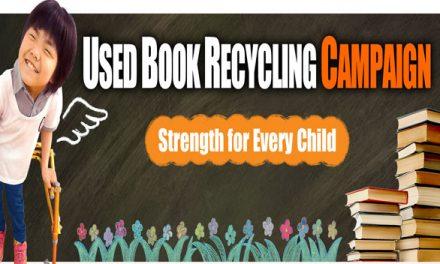 香港 – 舊書回收義賣大行動 I 2017年7-8月
