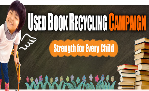 HK – The Used Book Recycling Campaign I Jul -Aug 2017