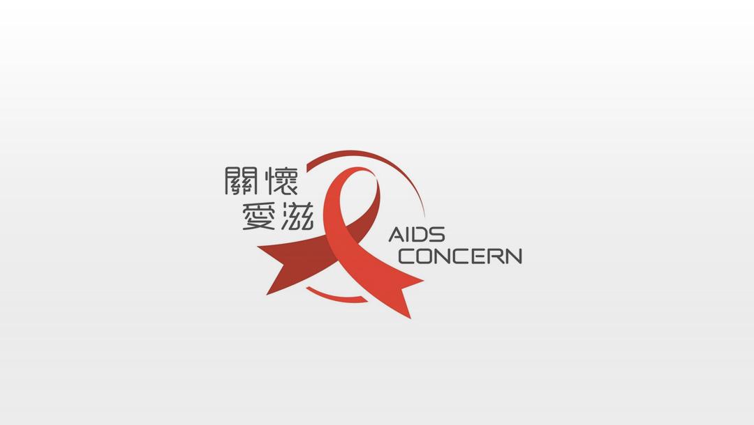 AIDS Concern