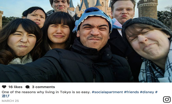 Social Apartment – a New World Neighbors Culture in Japan
