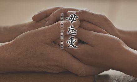 環保殯儀 「毋忘愛」:尊重每個獨一無二的生命