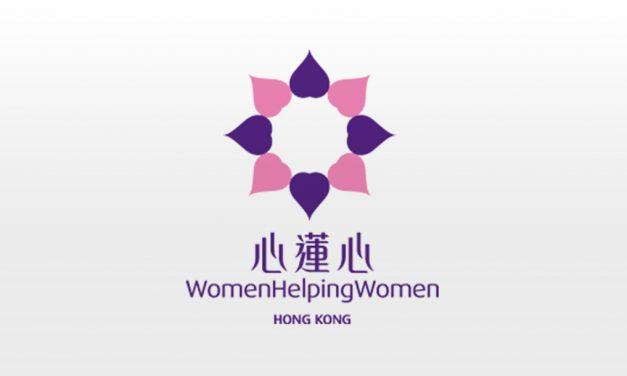 Women Helping Women Hong Kong (WHWHK)