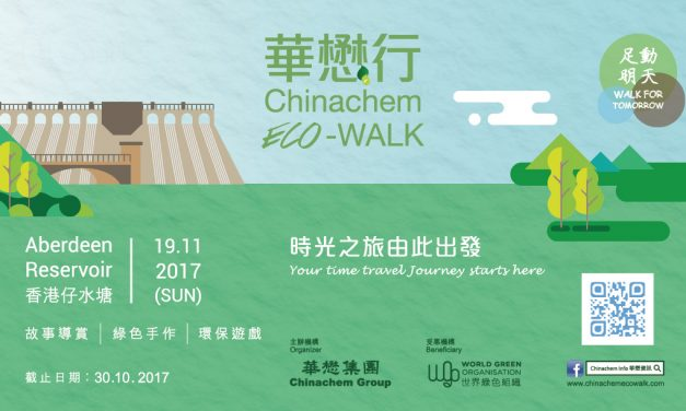 HK – Chinachem Eco-walk I Nov 19