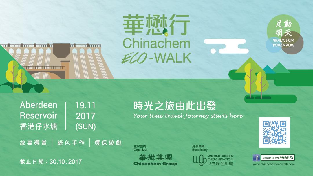 HK – Chinachem Eco-walk I Nov 19