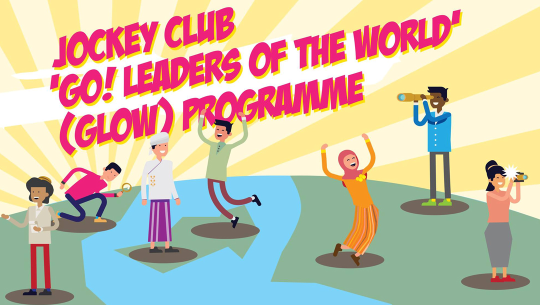 HK – Jockey Club 'Go! Leaders Of the World' (GLOW) Programme
