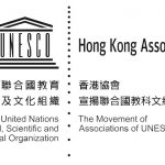 Unesco Hong Kong Association