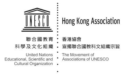 香港聯合國教科文組織協會