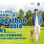 Hong Kong- SPCA Dogathon 2018 I Jan 28