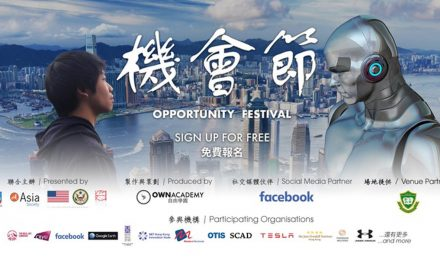 Hong Kong – Opportunity Festival I Jan 28