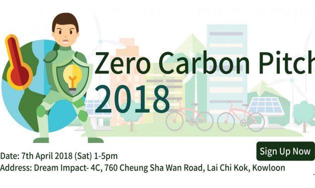Hong Kong – Zero Carbon Pitch 2018 Open Recruitment I Feb 2018