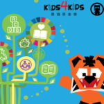 Hong Kong – Kids4Kids Sharing for a Cause (SFAC) campaign I May 1-31