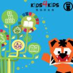 Hong Kong – Kids4Kids Sharing for a Cause (SFAC) campaign I May 1-31