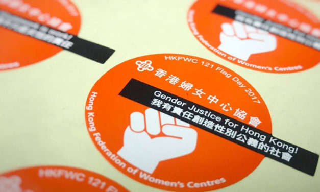 HK – Volunteers Recruitment for HK Federation's of Women Centres Flag Day I Sept 15
