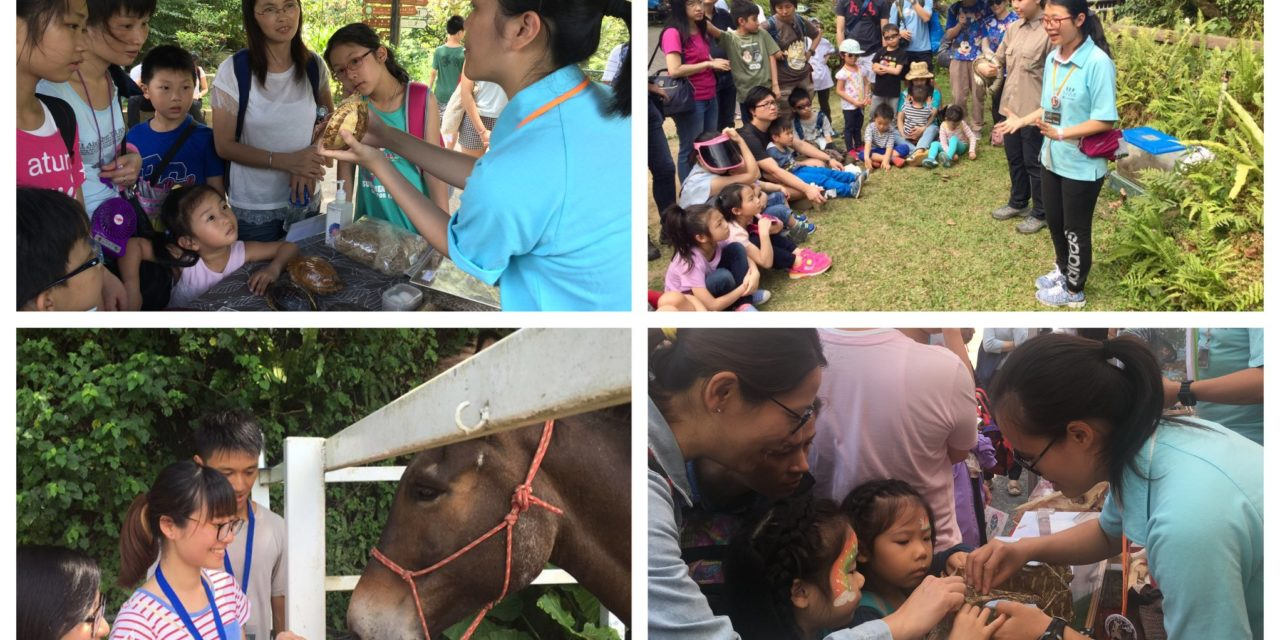 HK – Outreach Volunteer Programme 2018 by Kadoorie Farm and Botanic Garden Fauna