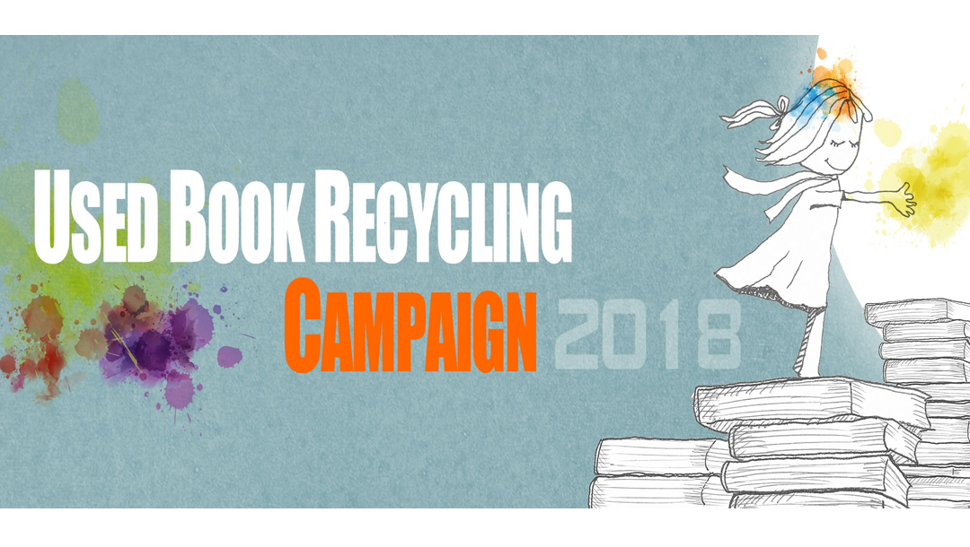 Hong Kong – The Used Book Recycling Campaign  I Jun – Jul 2018
