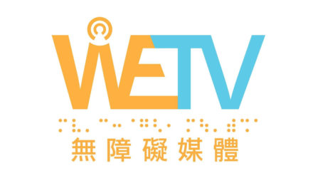 WeTV – A Social Media enables the disabilities for inclusion in Hong Kong
