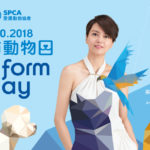 Hong Kong – Aniform Day 2018 I Oct 5
