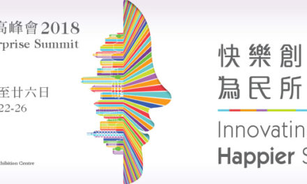 HK- The 11th Social Enterprise Summit of Hong Kong I Nov 22-24