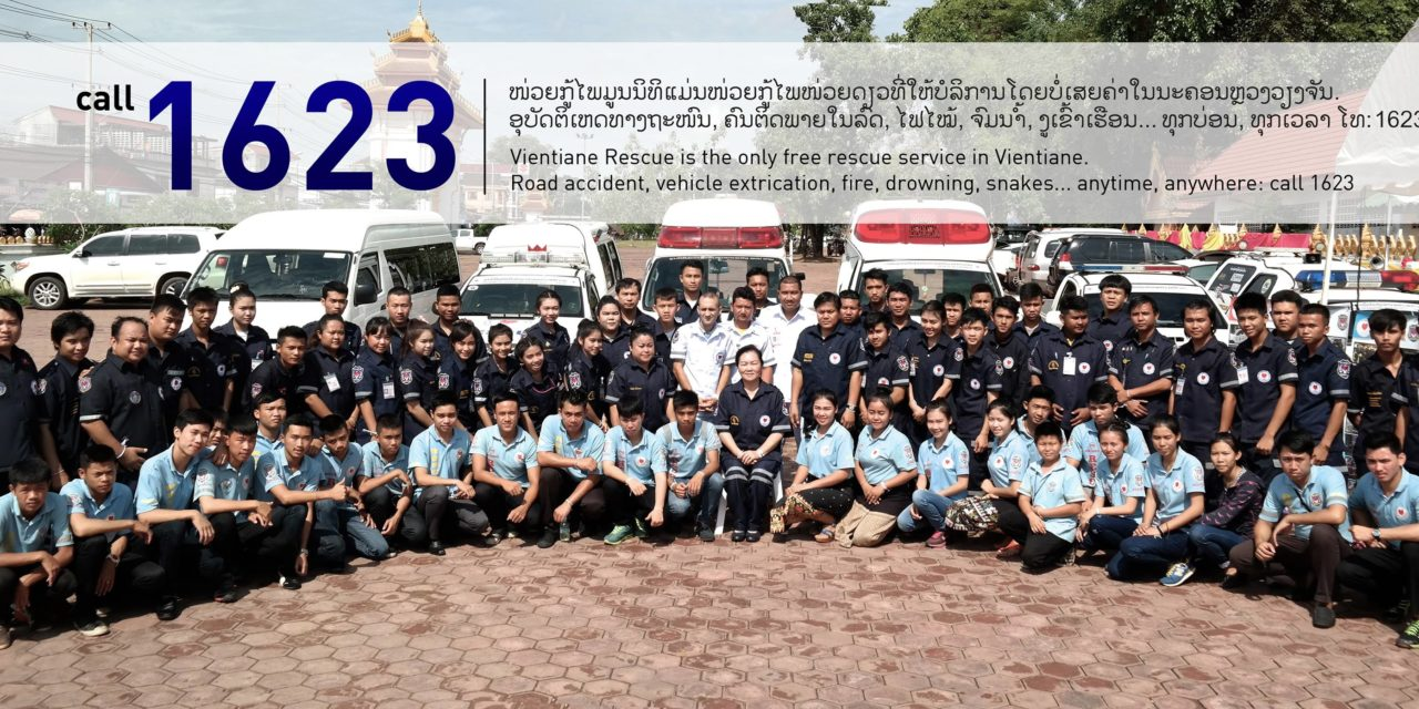 Vientiane Rescue
