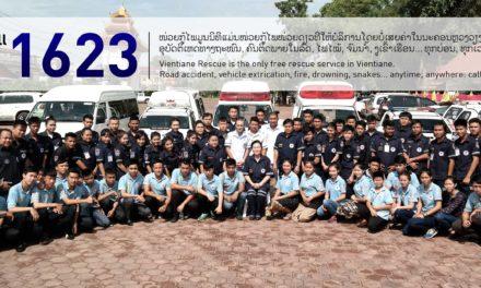 來自老撾的志願急救英雄 Vientiane Rescue