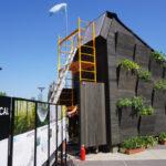 聯合國環境規劃署與美國耶魯大學設計「低碳生活建築」模型  領永續住宅新方向